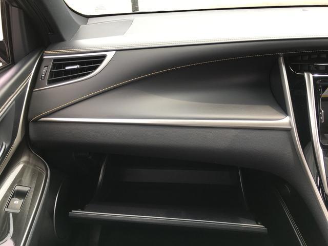 エレガンス 登録済未使用車/トヨタセーフティセンス(6枚目)