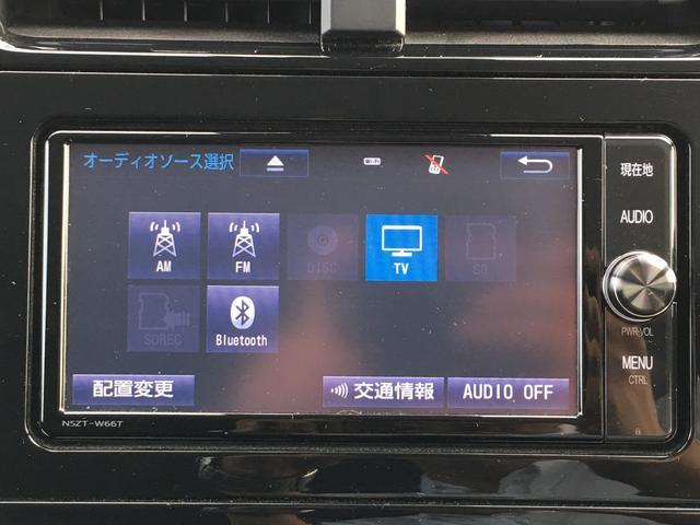 【純正メモリーナビ】〈NSZT-W66T〉CD/DVD/フルセグTV/Bluetooth