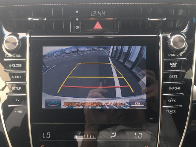 【バックカメラ】駐車が苦手な方でも後方の状況を確認しながら駐車していただけるので安心して運転していただけます。
