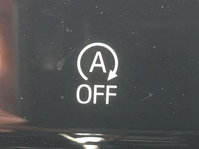 【アイドリングストップ】無駄な燃料消費を抑え燃費向上をサポートしてくれます。