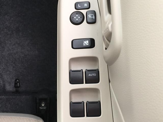 ◆ガリバーアウトレット伊予松前への無料電話◆【0066-9711-314942】◆お気に入り登録ボタンをクリックして最新情報をゲットしよう!!◆