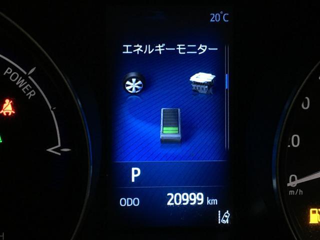 「トヨタ」「C-HR」「SUV・クロカン」「愛媛県」の中古車37