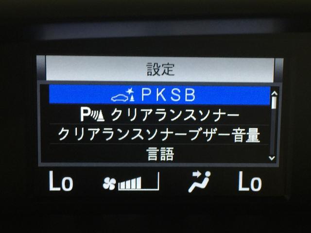 ZS 煌II 登録済未使用車 セーフティセンス 両側電動(77枚目)