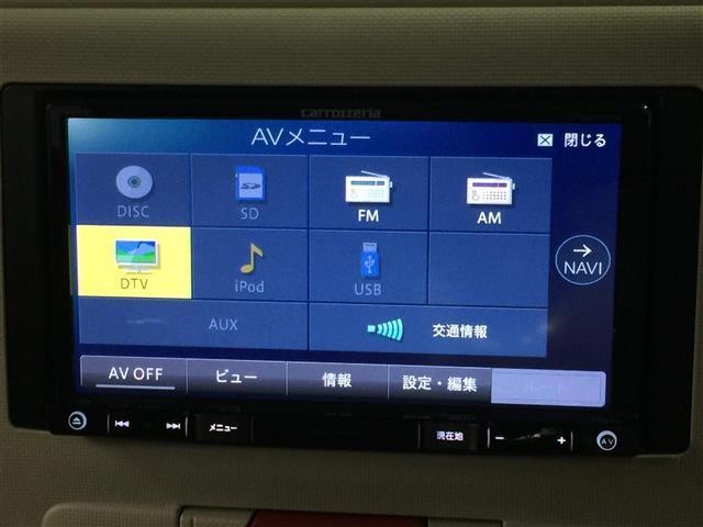 【Carrozzeriaナビ】(AVIC-RZ03) (CD/DVD/SD/Bluetooth/フルセグTV)