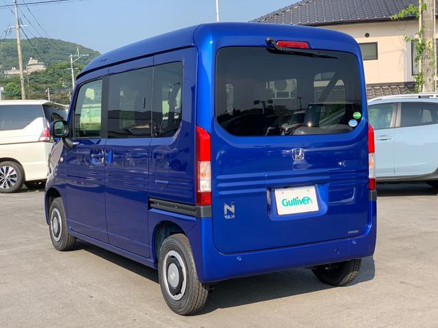 「ホンダ」「N-VAN+スタイル」「軽自動車」「熊本県」の中古車20