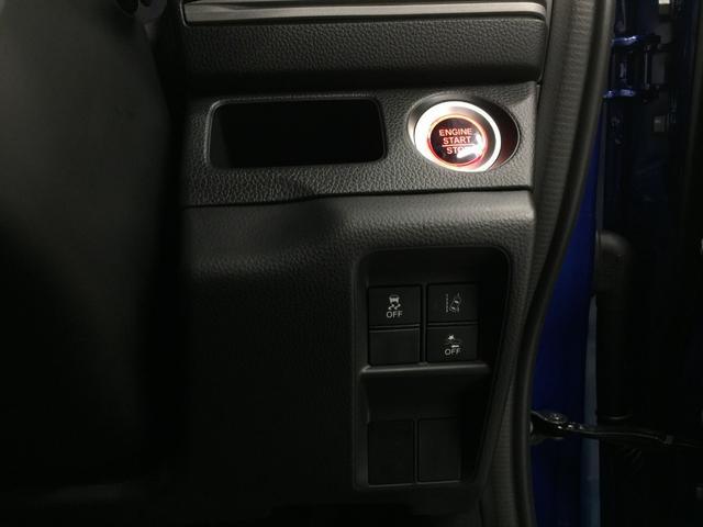 「ホンダ」「N-VAN+スタイル」「軽自動車」「熊本県」の中古車38
