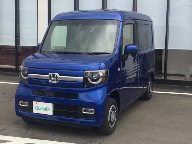 「ホンダ」「N-VAN+スタイル」「軽自動車」「熊本県」の中古車46