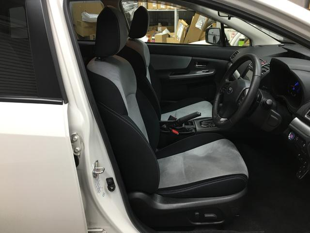 「スバル」「XVハイブリッド」「SUV・クロカン」「愛媛県」の中古車17