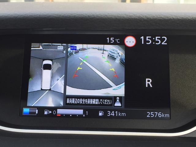 e-パワー ハイウェイスターV 純正ナビ  純正ドライブレコーダー セーフティパックB 両側電動スライドドア ETC ハンズフリーオートスライドドア コーナーセンサー(5枚目)