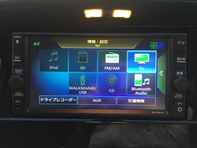 e-パワー ハイウェイスターV 純正ナビ  純正ドライブレコーダー セーフティパックB 両側電動スライドドア ETC ハンズフリーオートスライドドア コーナーセンサー(7枚目)