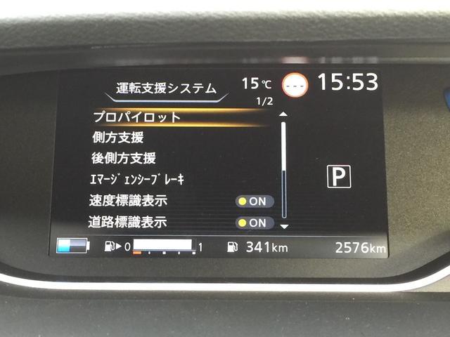 e-パワー ハイウェイスターV 純正ナビ  純正ドライブレコーダー セーフティパックB 両側電動スライドドア ETC ハンズフリーオートスライドドア コーナーセンサー(10枚目)