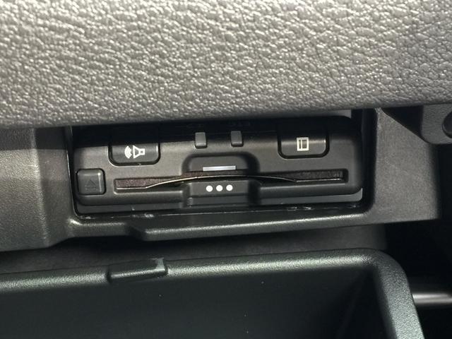 e-パワー ハイウェイスターV 純正ナビ  純正ドライブレコーダー セーフティパックB 両側電動スライドドア ETC ハンズフリーオートスライドドア コーナーセンサー(15枚目)
