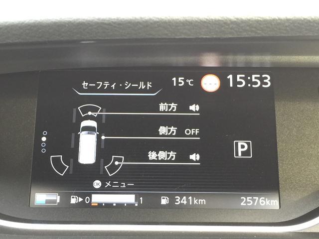 e-パワー ハイウェイスターV 純正ナビ  純正ドライブレコーダー セーフティパックB 両側電動スライドドア ETC ハンズフリーオートスライドドア コーナーセンサー(34枚目)