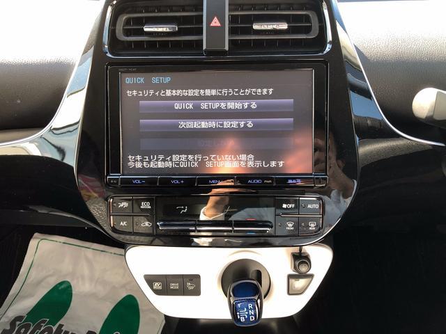 Sセーフティプラス トヨタセーフティセンスP/歩行者検知機能付衝突回避支援型プリクラッシュセーフティ/車速追従機能付レーダークルーズ/9インチナビ/モデリスタエアロ/社外19インチAW/ローダウン/LEDライト(17枚目)
