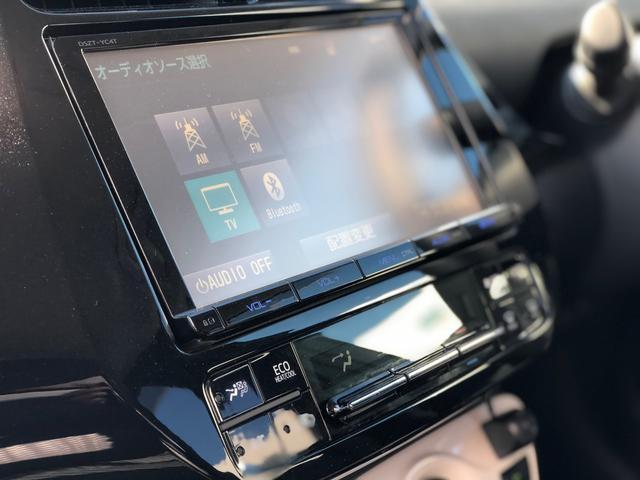 Sセーフティプラス トヨタセーフティセンスP/歩行者検知機能付衝突回避支援型プリクラッシュセーフティ/車速追従機能付レーダークルーズ/9インチナビ/モデリスタエアロ/社外19インチAW/ローダウン/LEDライト(35枚目)