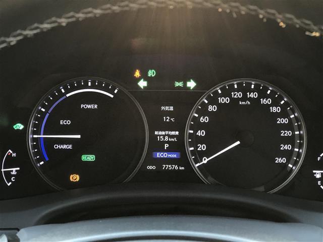GS450h Iパッケージ 450h Iパッケージ 黒革シート/シートヒーター/運転席メモリーシート/純正アルミ(15枚目)