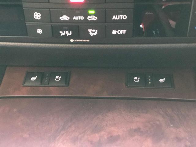 GS450h Iパッケージ 450h Iパッケージ 黒革シート/シートヒーター/運転席メモリーシート/純正アルミ(19枚目)