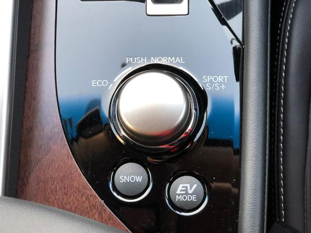 GS450h Iパッケージ 450h Iパッケージ 黒革シート/シートヒーター/運転席メモリーシート/純正アルミ(21枚目)