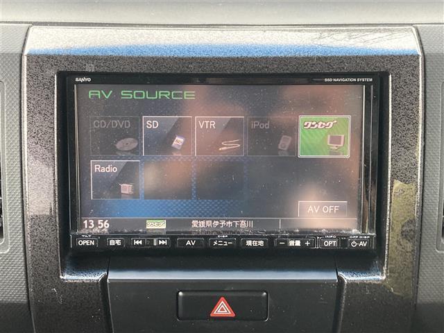 スティングレーX 社外ナビ(CD/DVD/TV)/バックカメラ/ETC/純正14インチAW/HIDヘッドライト/フォグランプ/リモコンキー/スペアキー/社外フロアマット/ドアバイザー(12枚目)