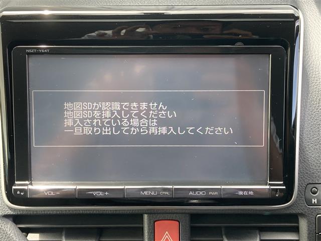 Gi ワンオーナー/純正9インチSDメモリナビ/Wサンルーフ/モデリスタエアロ/TEIN車高調/両側パワースライドドア/バックカメラ/レザーシート/シートヒーター(D/N)/ウッドコンビステアリング(20枚目)