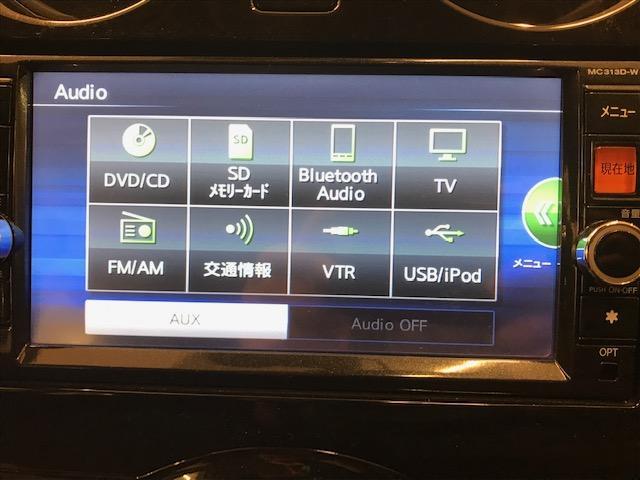 X DIG-S エマージェンシーブレーキパッケージ 純正ナビ・衝突被害軽減システム・レーンキープアシスト・プッシュスタート・スマートキー・Bluetooth・アイドリングストップ・ETC(4枚目)