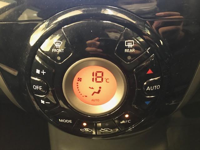 X DIG-S エマージェンシーブレーキパッケージ 純正ナビ・衝突被害軽減システム・レーンキープアシスト・プッシュスタート・スマートキー・Bluetooth・アイドリングストップ・ETC(8枚目)