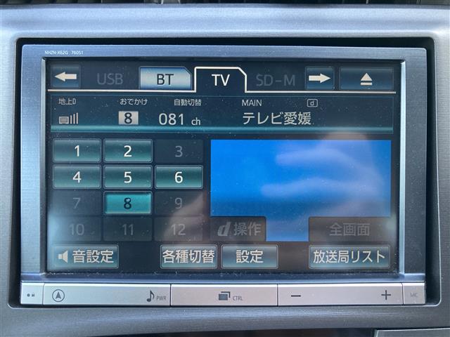 S 純正8インチナビ(CD/DVD/フルセグTV/Bluetooth)/バックカメラ/ETC/シートカバー/HIDヘッドライト/オートライト/プッシュスタート/ステアリングスイッチ/純正フロアマット(20枚目)