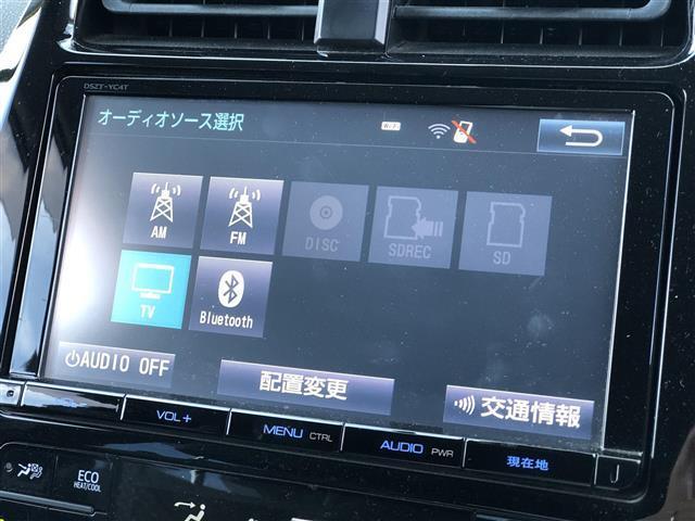 A 純正9インチナビ(CD/DVD/フルセグTV/Bluetooth)/バックカメラ/ETC/ヘッドアップディスプレイ/衝突被害軽減ブレーキ/車線逸脱警報装置(操舵支援機能付き)/レーダークルコン(5枚目)