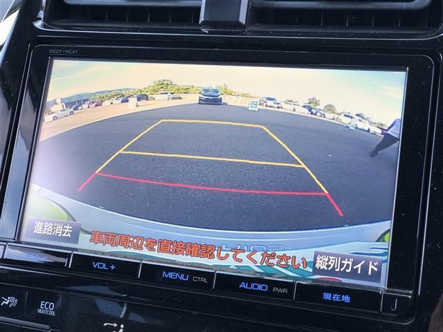 A 純正9インチナビ(CD/DVD/フルセグTV/Bluetooth)/バックカメラ/ETC/ヘッドアップディスプレイ/衝突被害軽減ブレーキ/車線逸脱警報装置(操舵支援機能付き)/レーダークルコン(21枚目)