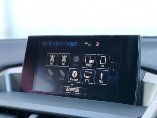 NX300h Fスポーツ F SPORT/純正SDメモリナビ/レクサスセーフティシステム/バック・サイドカメラ/パワーバックドア/パワーシート(メモリー機能付き)/シートヒーター/エアシート/ステアリングヒーター(19枚目)
