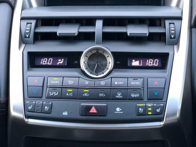 NX300h Fスポーツ F SPORT/純正SDメモリナビ/レクサスセーフティシステム/バック・サイドカメラ/パワーバックドア/パワーシート(メモリー機能付き)/シートヒーター/エアシート/ステアリングヒーター(20枚目)