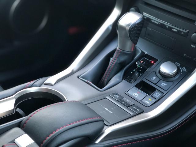 NX300h Fスポーツ F SPORT/純正SDメモリナビ/レクサスセーフティシステム/バック・サイドカメラ/パワーバックドア/パワーシート(メモリー機能付き)/シートヒーター/エアシート/ステアリングヒーター(21枚目)