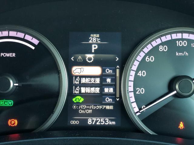 NX300h Fスポーツ F SPORT/純正SDメモリナビ/レクサスセーフティシステム/バック・サイドカメラ/パワーバックドア/パワーシート(メモリー機能付き)/シートヒーター/エアシート/ステアリングヒーター(24枚目)