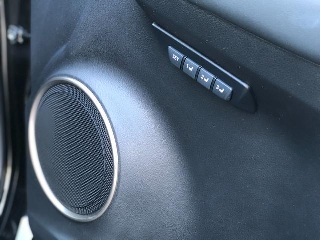 NX300h Fスポーツ F SPORT/純正SDメモリナビ/レクサスセーフティシステム/バック・サイドカメラ/パワーバックドア/パワーシート(メモリー機能付き)/シートヒーター/エアシート/ステアリングヒーター(28枚目)