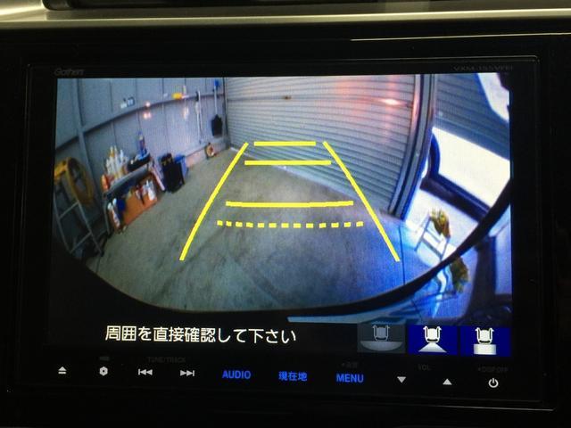 「ホンダ」「フィット」「コンパクトカー」「愛媛県」の中古車6