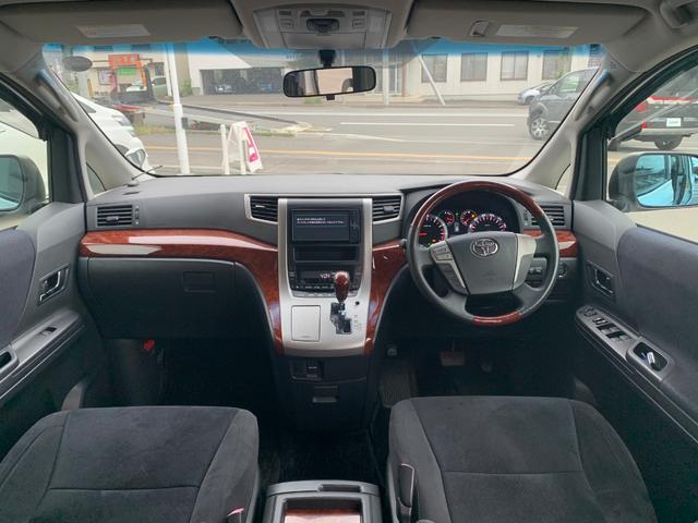 240S プライムセレクションII 4WD ワンオーナー(3枚目)