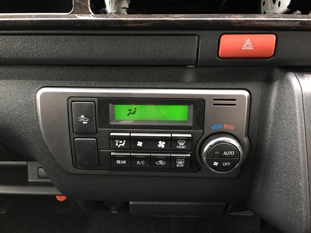 スーパーGLダークプライムIIワイド 4WD 登録済未使用車(18枚目)