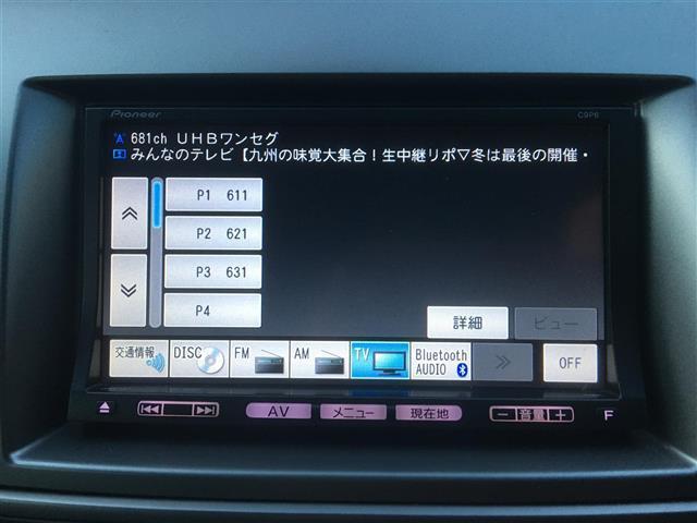 23S 1オーナー 両側パワスラ 純正メモリーナビ(16枚目)