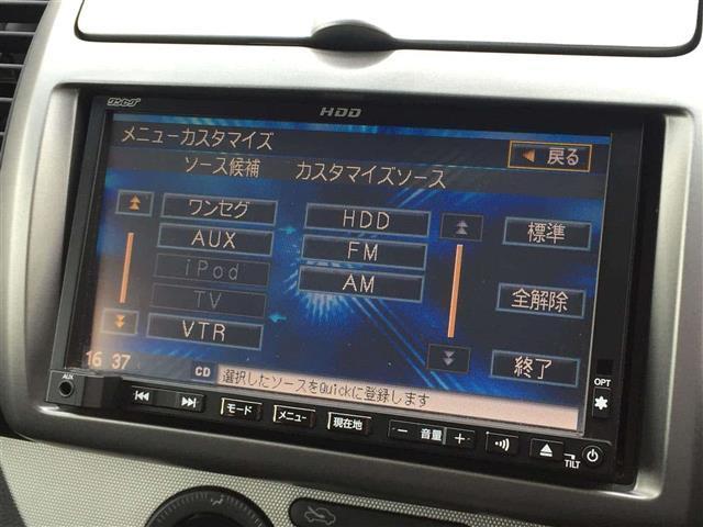 15X FOUR +navi HDD SP(4枚目)