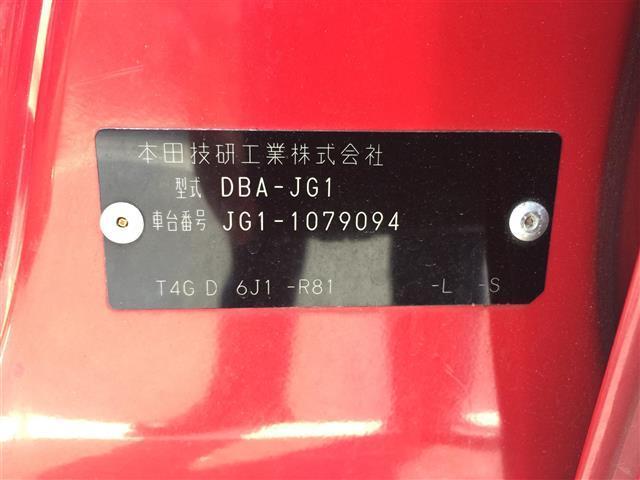 G・Lパッケージ 社外SDナビ(CD・DVD・Bluetooth・フルセグTV)/バックカメラ/ステアスイッチ/ETC/純正キセノンライト/純正フロアマット/ドアバイザー/プッシュスタート/横滑り防止装置(15枚目)
