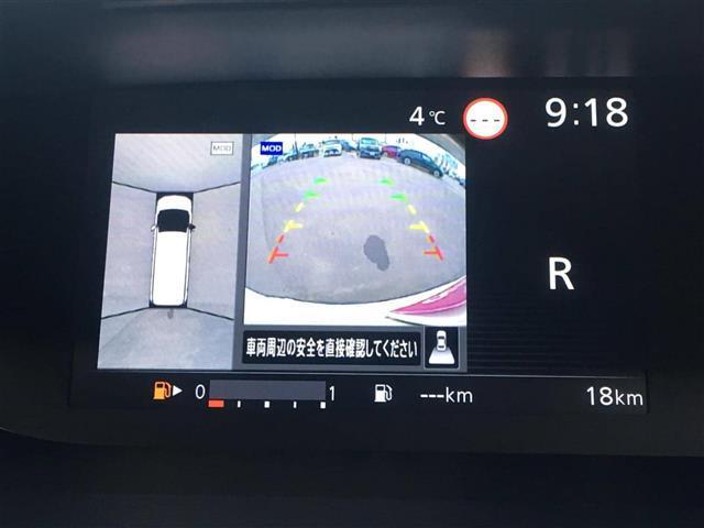 ハイウェイスター VセレクションII 4WD 登録済未使用車(8枚目)