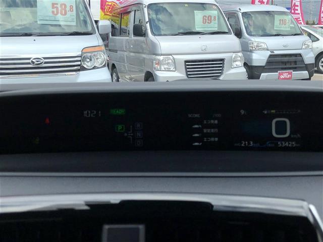 S ツーリングセレクション 4WD 革シート ナビ フルセグ(12枚目)