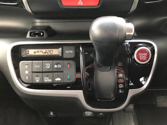 G・Lパッケージ 4WD ワンオーナー フリップダウン(16枚目)