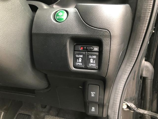G・Lパッケージ 4WD ワンオーナー フリップダウン(18枚目)