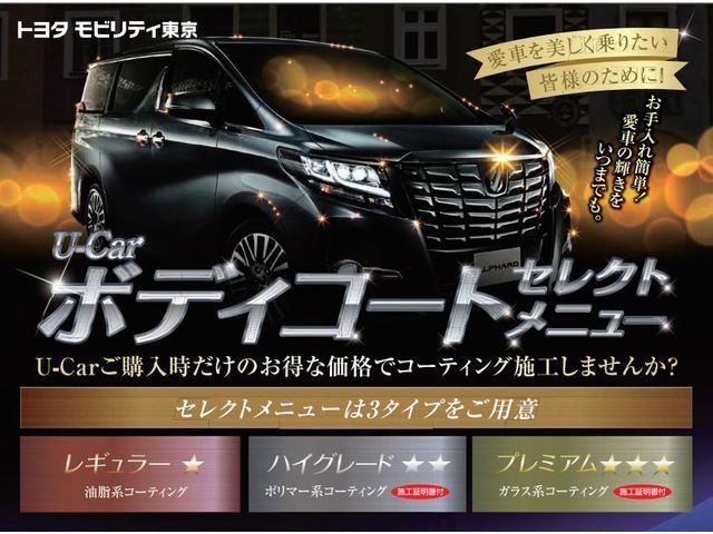 「トヨタ」「ヴァンガード」「SUV・クロカン」「東京都」の中古車21