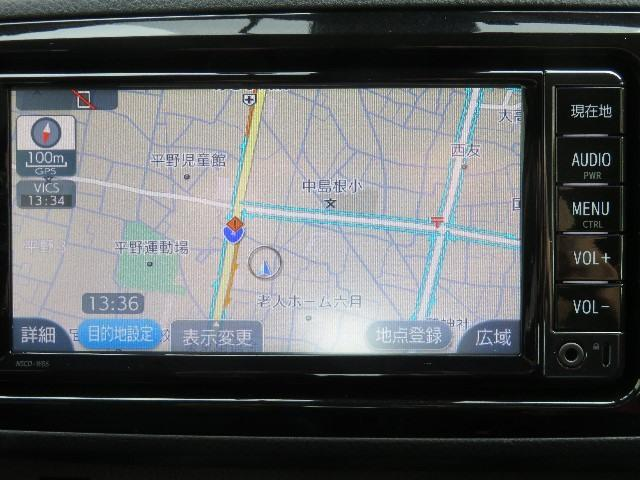「トヨタ」「ヴィッツ」「コンパクトカー」「東京都」の中古車8