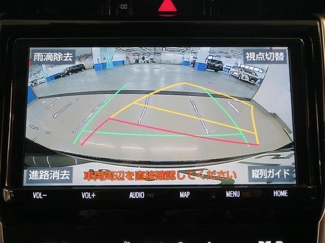 プレミアム フルセグ バックカメラ ドラレコ 衝突被害軽減システム ETC LEDヘッドランプ ワンオーナー DVD再生 ミュージックプレイヤー接続可 記録簿 安全装備 オートクルーズコントロール 電動シート(9枚目)