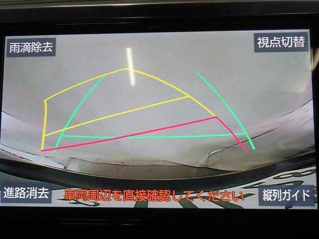2.5Z Gエディション サンルーフ フルセグ メモリーナビ バックカメラ 衝突被害軽減システム ETC 両側電動スライド LEDヘッドランプ 3列シート ワンオーナー DVD再生 ミュージックプレイヤー接続可 記録簿 CD(9枚目)