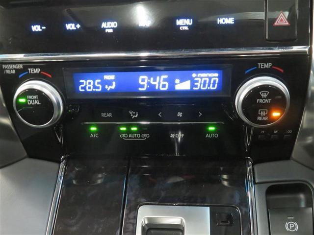 2.5Z Gエディション サンルーフ フルセグ メモリーナビ バックカメラ 衝突被害軽減システム ETC 両側電動スライド LEDヘッドランプ 3列シート ワンオーナー DVD再生 ミュージックプレイヤー接続可 記録簿 CD(10枚目)