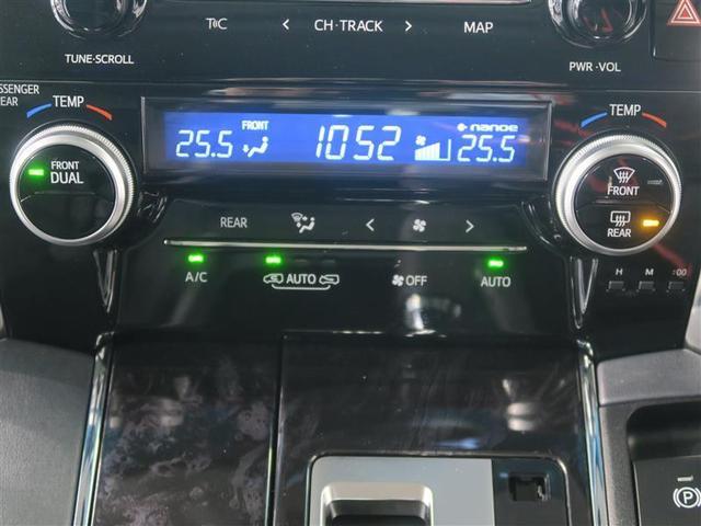 3.5Z G サンルーフ フルセグ バックカメラ ドラレコ 衝突被害軽減システム ETC 両側電動スライド LEDヘッドランプ 3列シート ミュージックプレイヤー接続可 記録簿 乗車定員7人 安全装備 電動シート(8枚目)